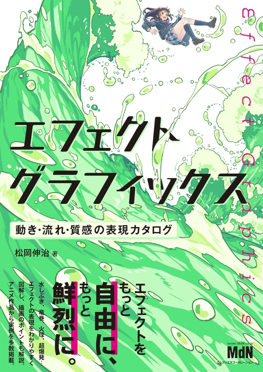 f:id:mojiru:20200326083352j:plain