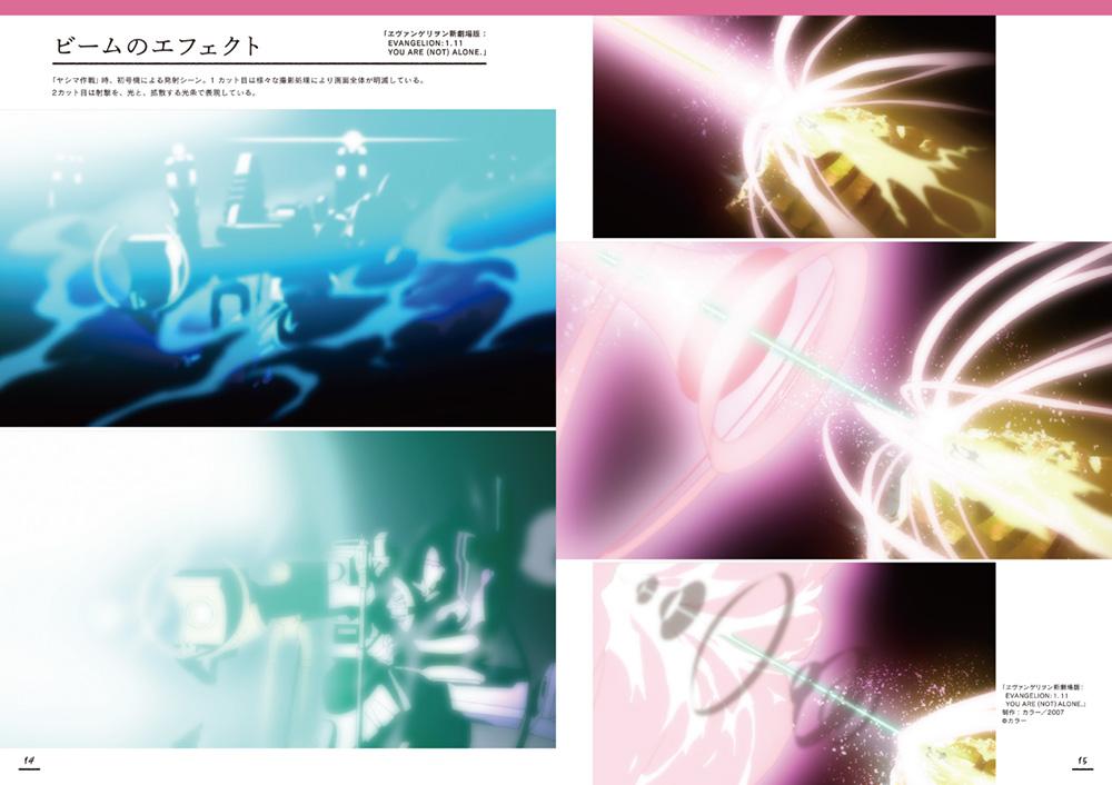 f:id:mojiru:20200326083406j:plain
