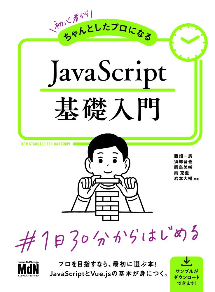 f:id:mojiru:20200326090435j:plain