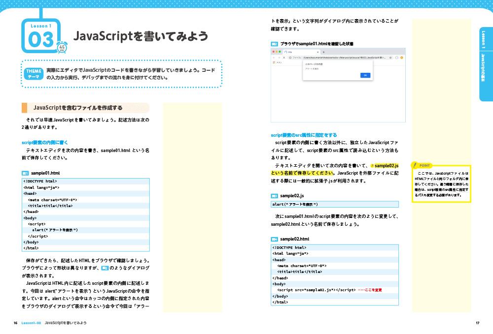f:id:mojiru:20200326090453j:plain