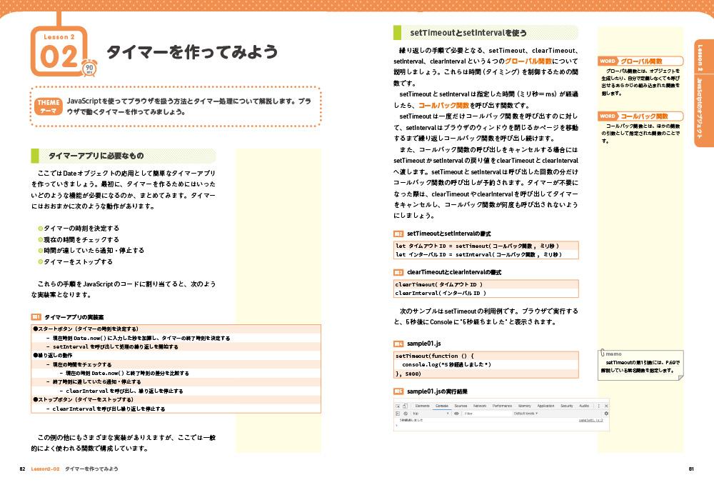 f:id:mojiru:20200326090458j:plain