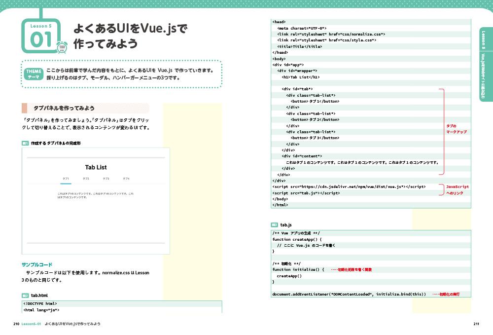 f:id:mojiru:20200326090512j:plain