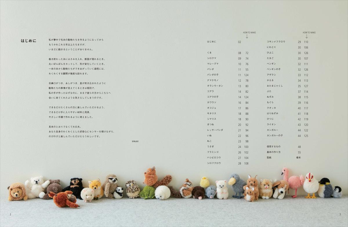 f:id:mojiru:20200327080113j:plain