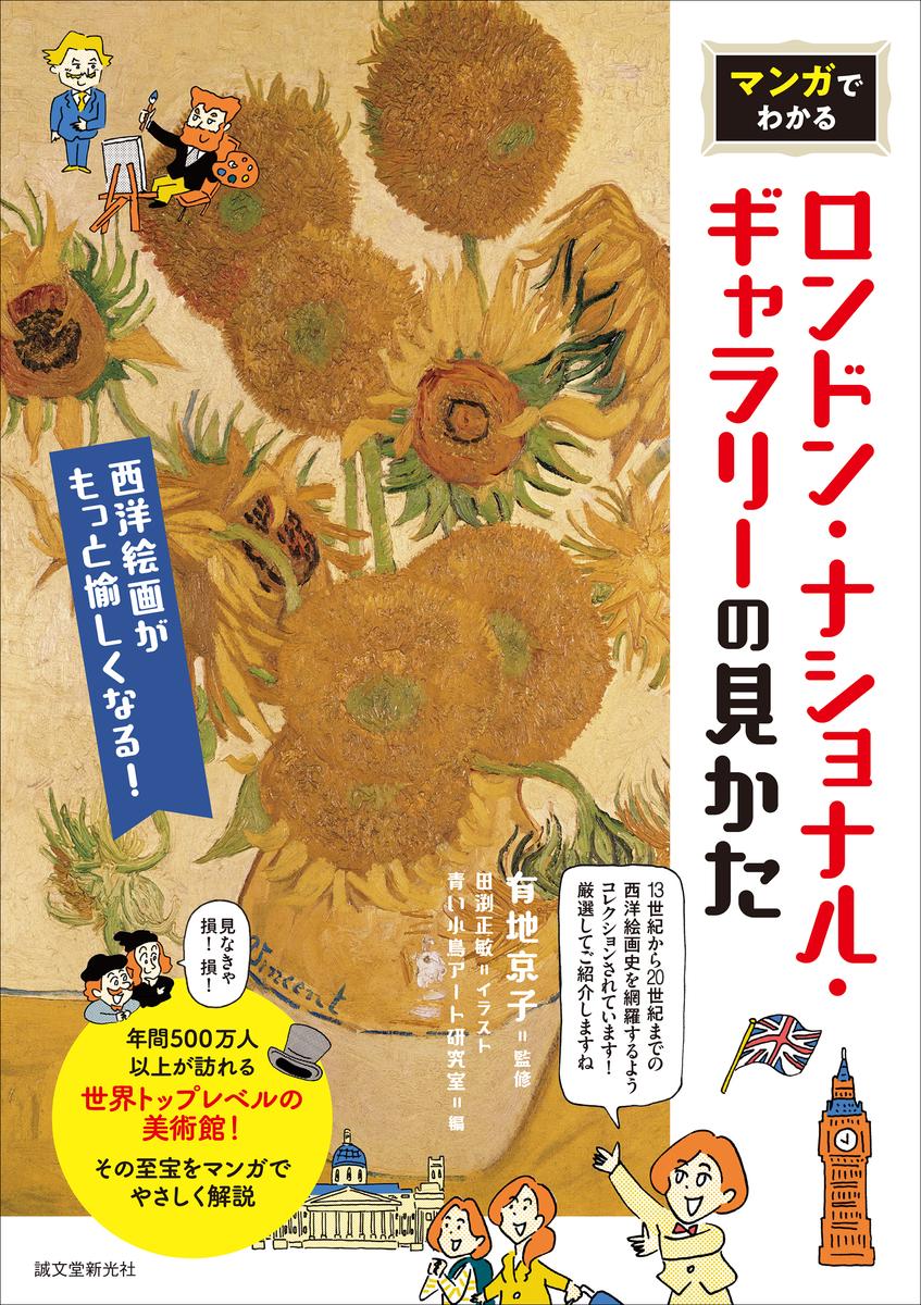 f:id:mojiru:20200327083022j:plain