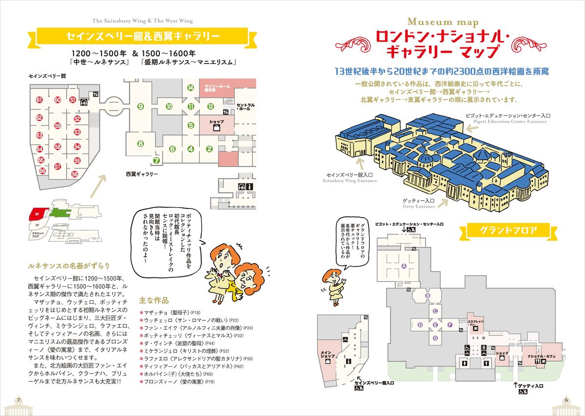 f:id:mojiru:20200327083154j:plain