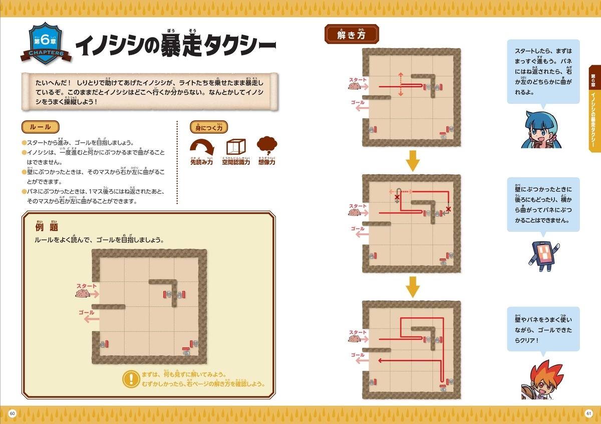 f:id:mojiru:20200330083022j:plain