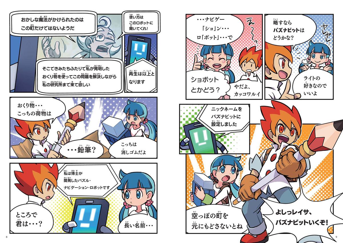 f:id:mojiru:20200330090754j:plain