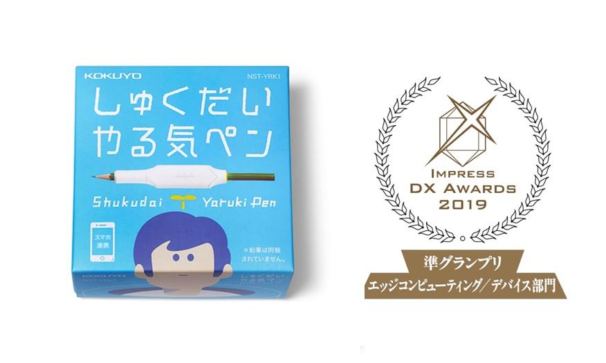 f:id:mojiru:20200330115037j:plain
