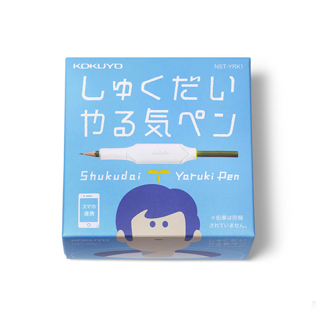f:id:mojiru:20200330115053j:plain
