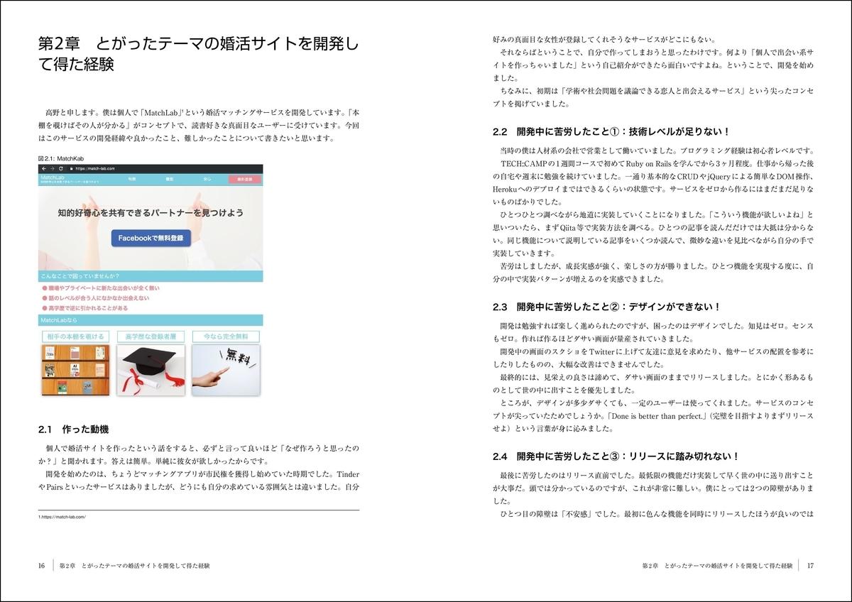 f:id:mojiru:20200403090811j:plain