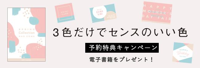 f:id:mojiru:20200403104445j:plain
