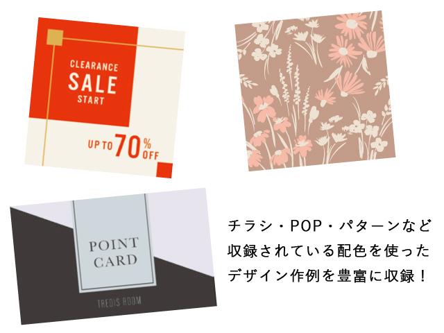 f:id:mojiru:20200403104504j:plain