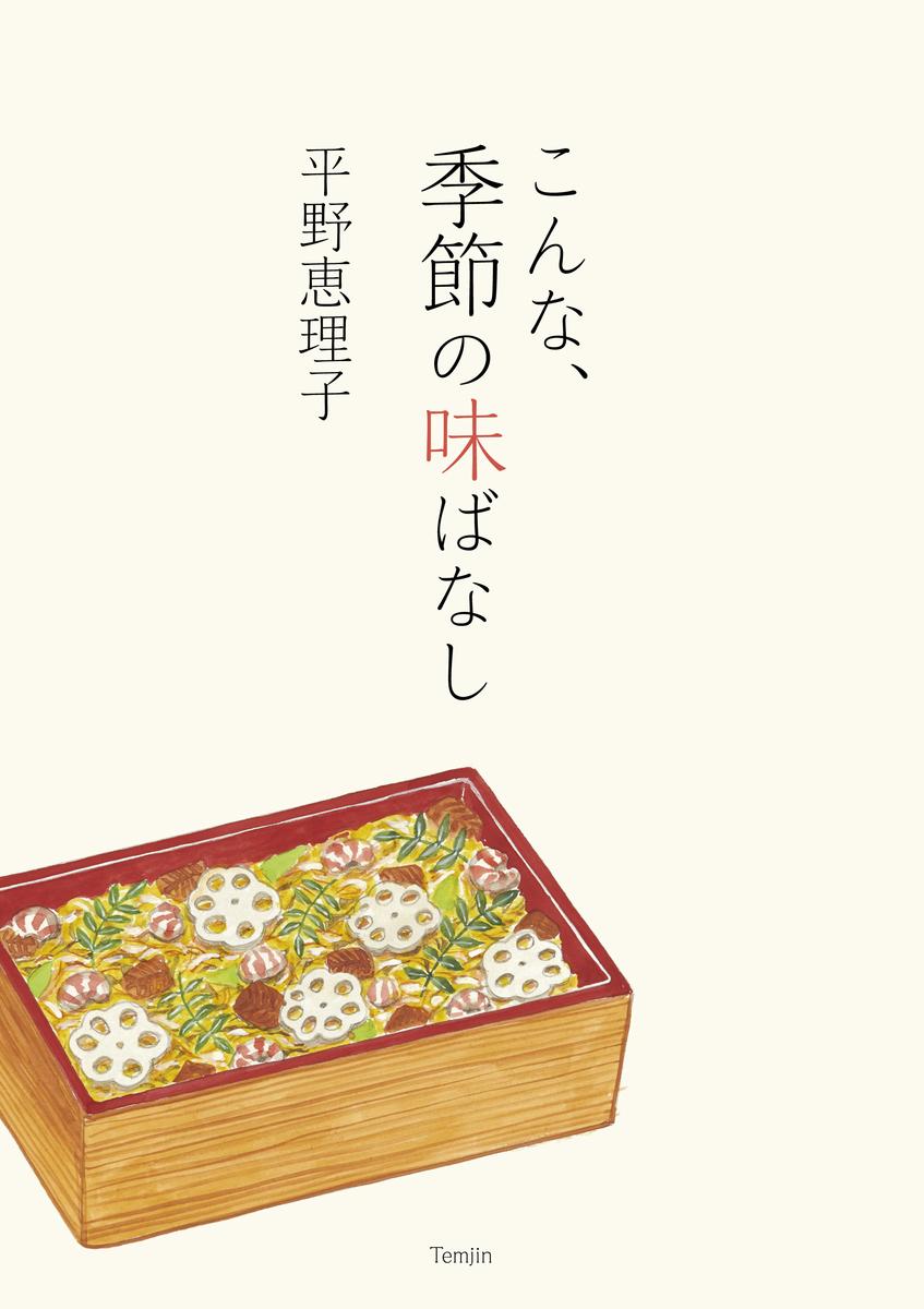 f:id:mojiru:20200403110117j:plain