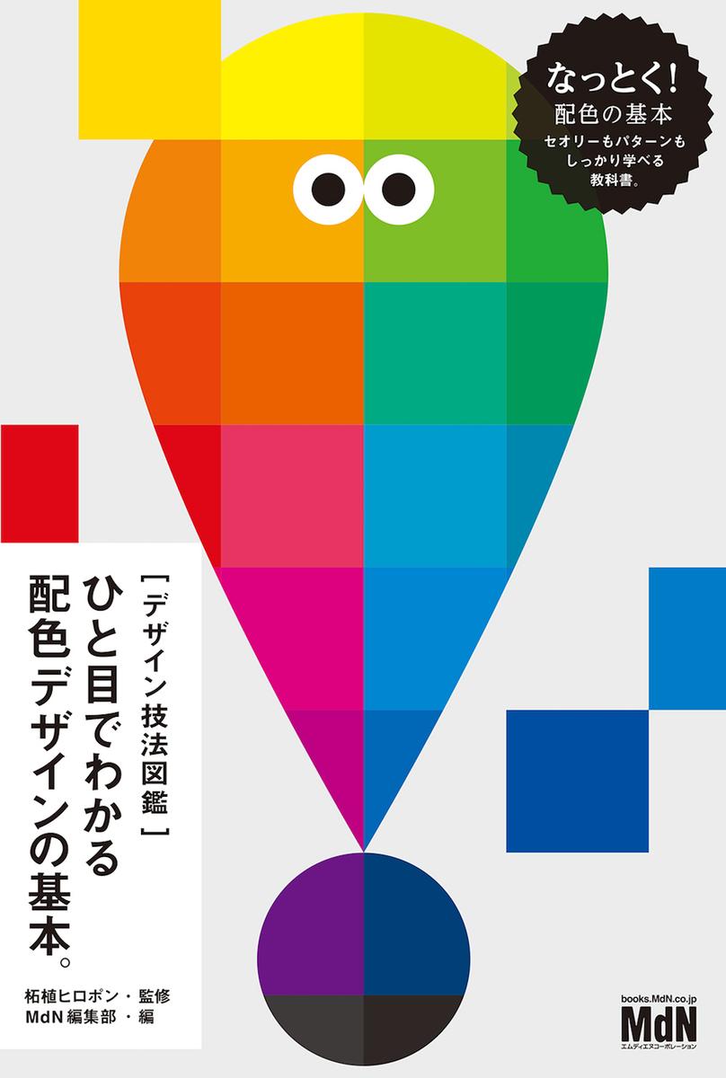 f:id:mojiru:20200403111811j:plain