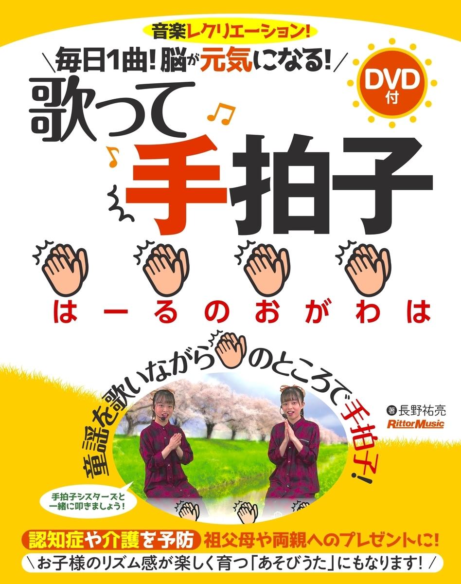 f:id:mojiru:20200407090134j:plain