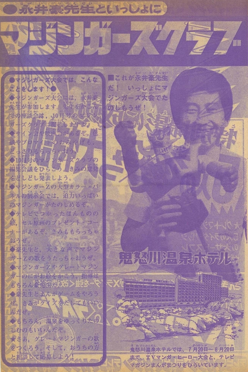 f:id:mojiru:20200407091646j:plain