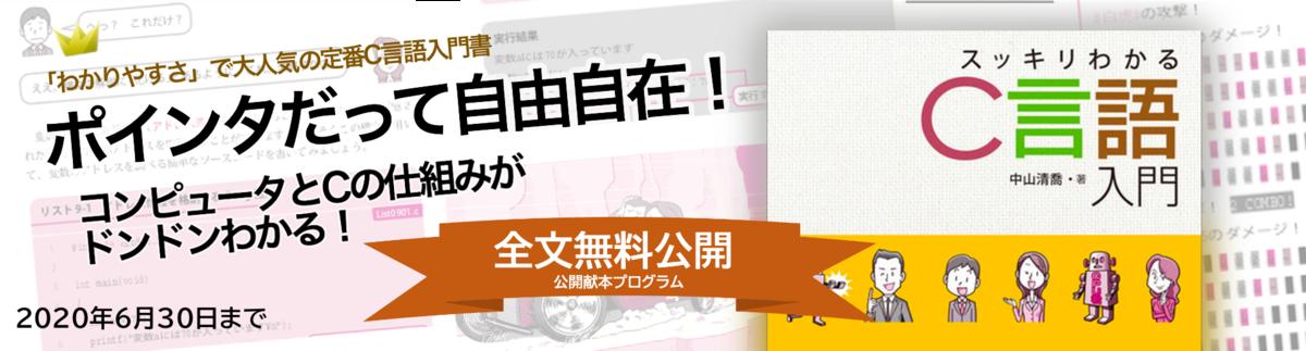 f:id:mojiru:20200407124641p:plain