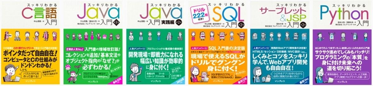 f:id:mojiru:20200407125010j:plain