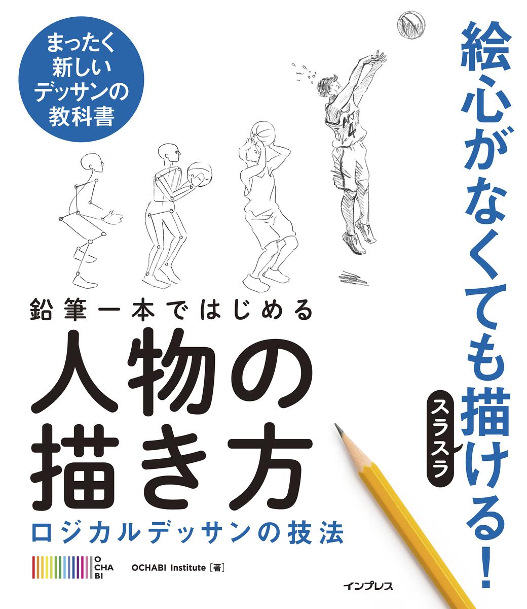f:id:mojiru:20200413081626j:plain
