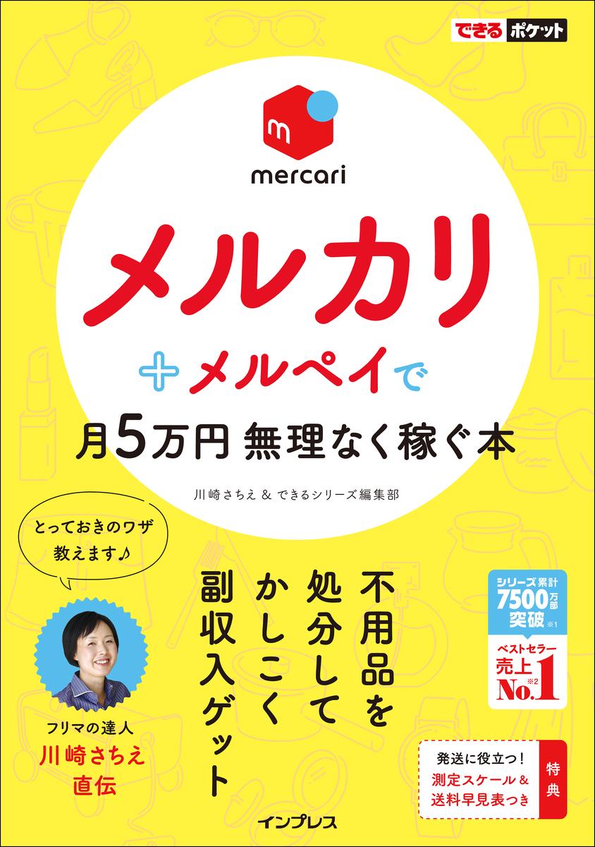 f:id:mojiru:20200413083649j:plain