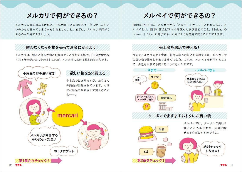 f:id:mojiru:20200413083703j:plain