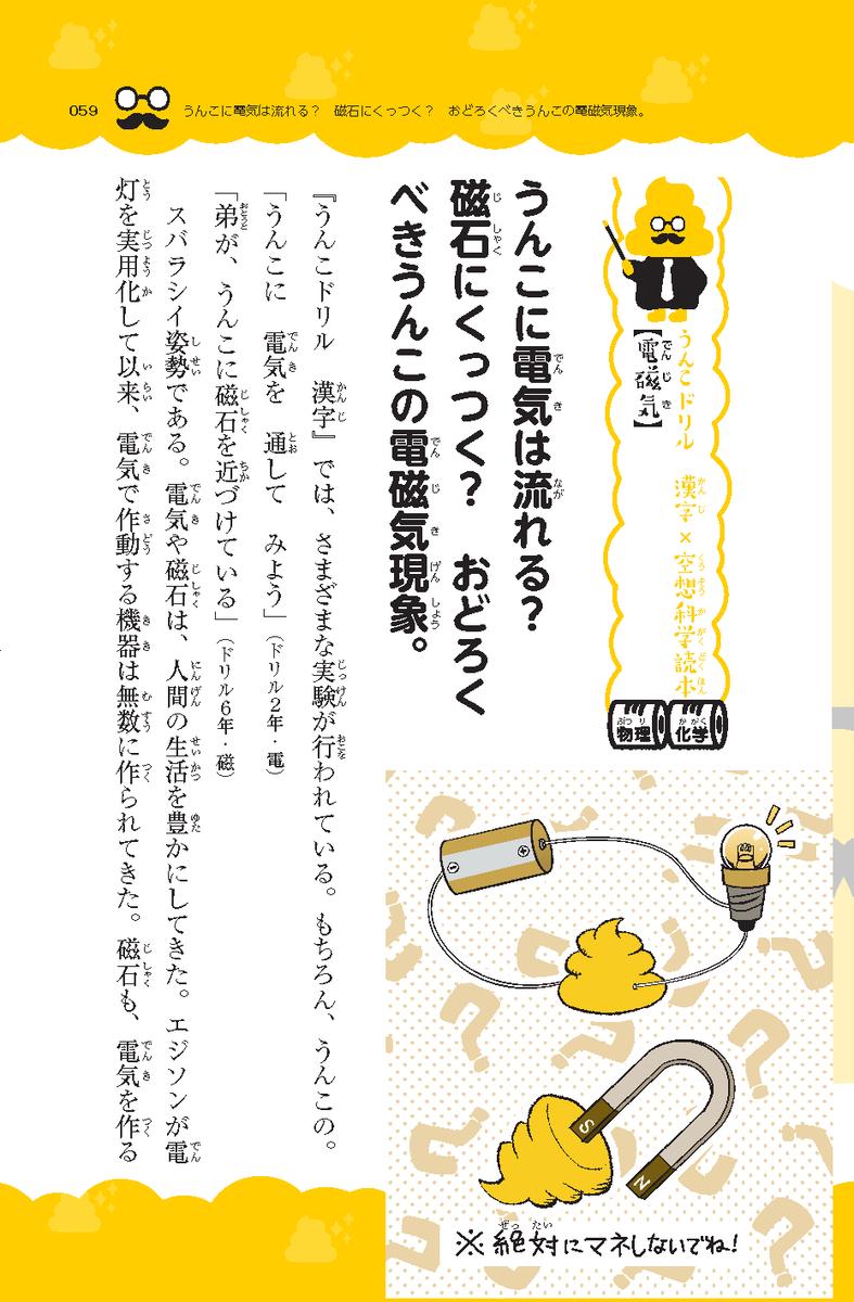 f:id:mojiru:20200413084800p:plain