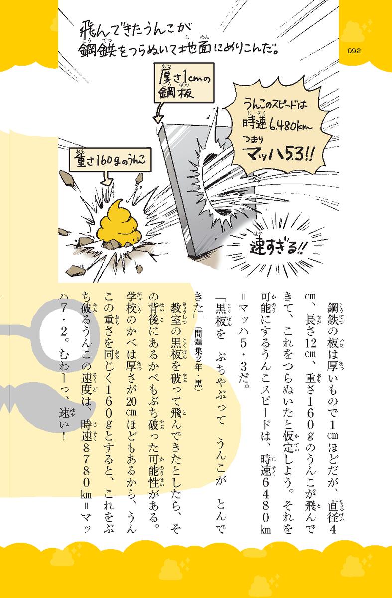 f:id:mojiru:20200413084804p:plain