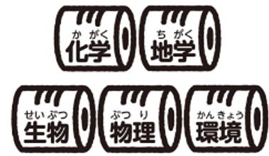 f:id:mojiru:20200413084812p:plain