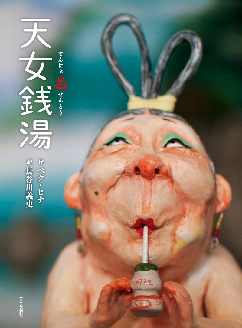 f:id:mojiru:20200413101234j:plain
