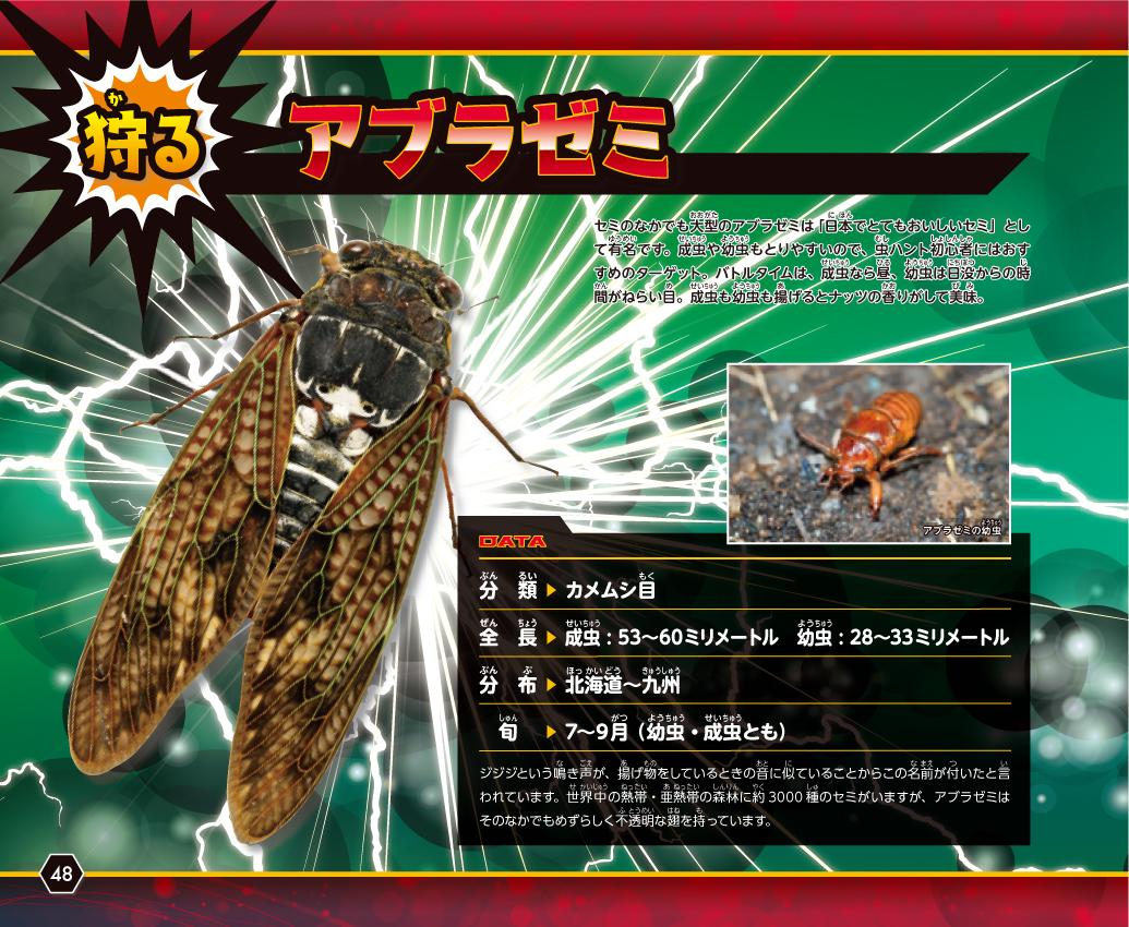 f:id:mojiru:20200413102511j:plain