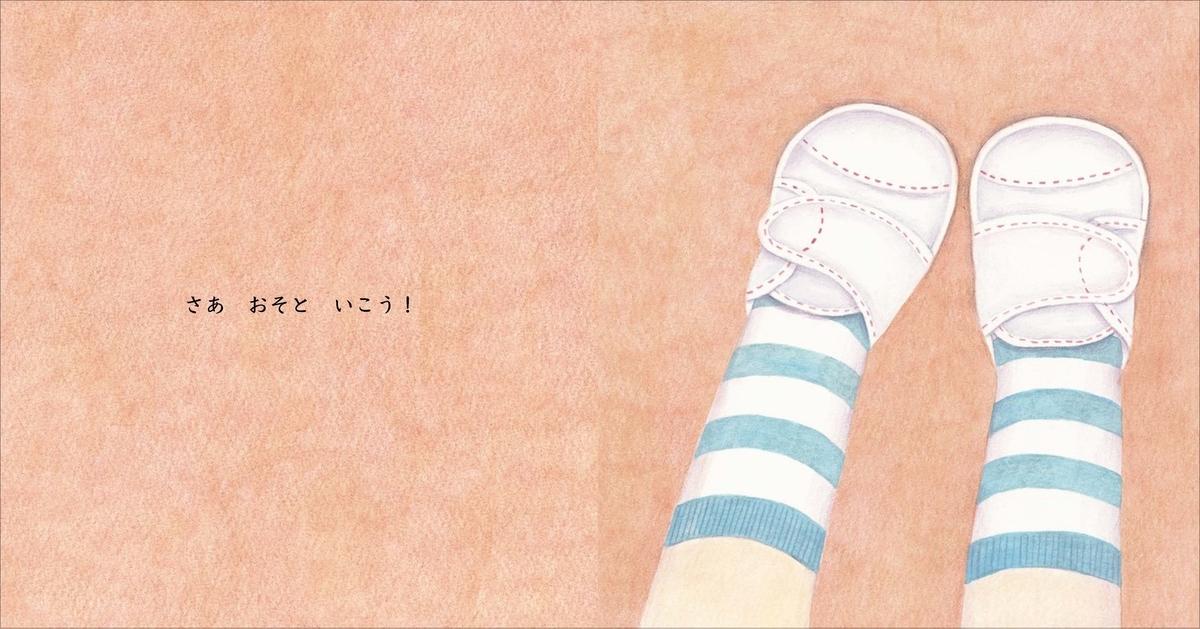 f:id:mojiru:20200413111420j:plain