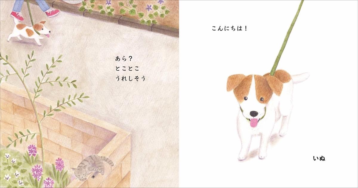 f:id:mojiru:20200413111423j:plain