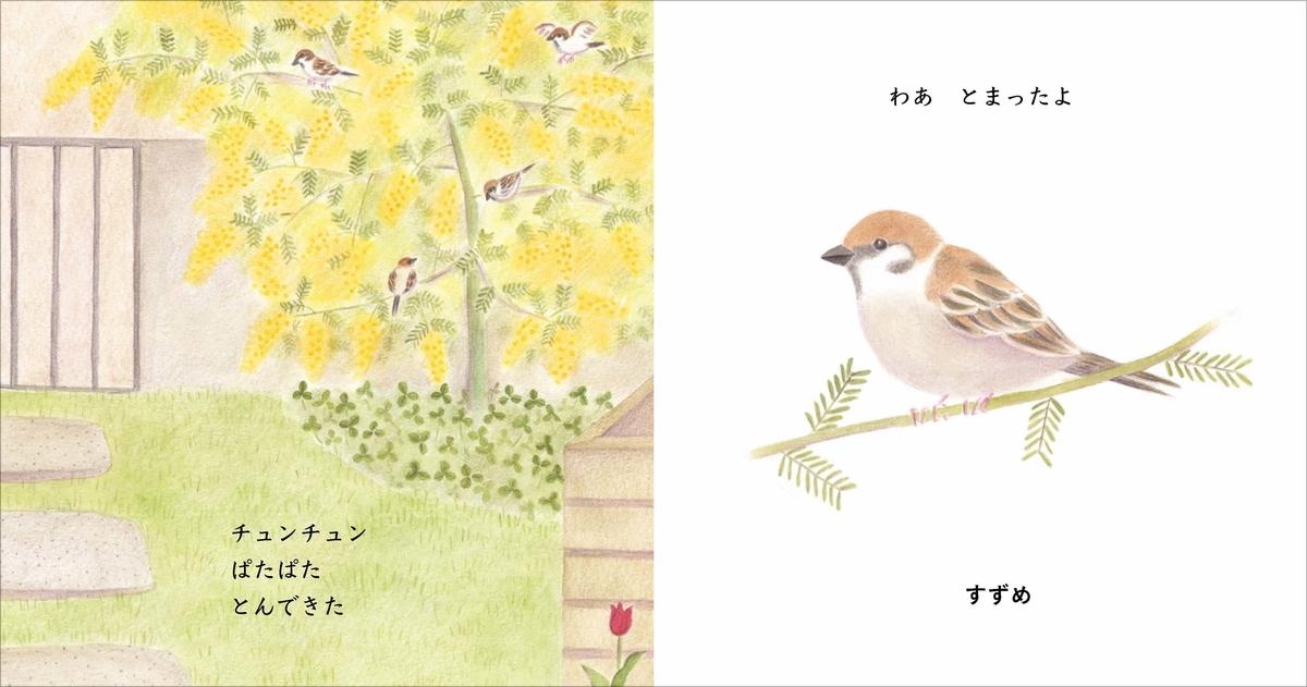 f:id:mojiru:20200413111428j:plain