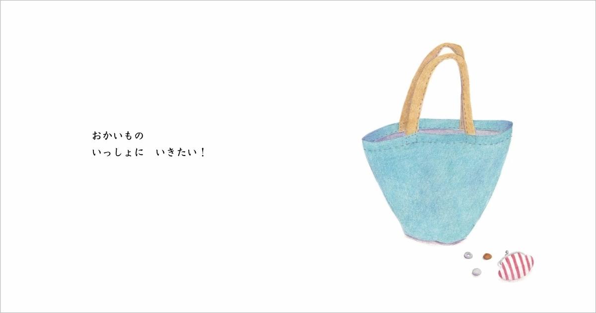 f:id:mojiru:20200413111439j:plain