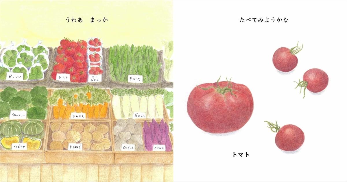 f:id:mojiru:20200413111442j:plain