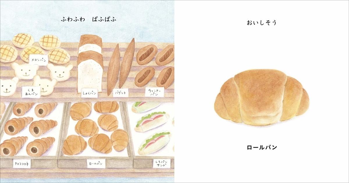 f:id:mojiru:20200413111452j:plain