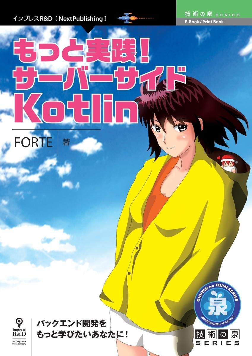 f:id:mojiru:20200423081208j:plain