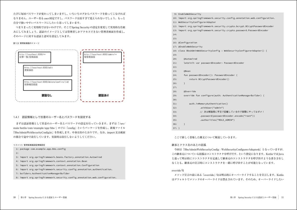 f:id:mojiru:20200423081311j:plain