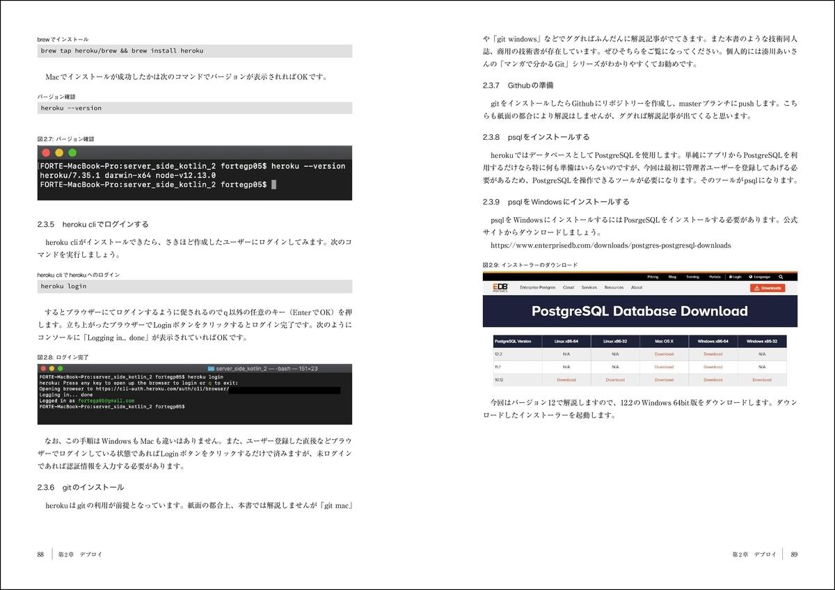 f:id:mojiru:20200423081332j:plain