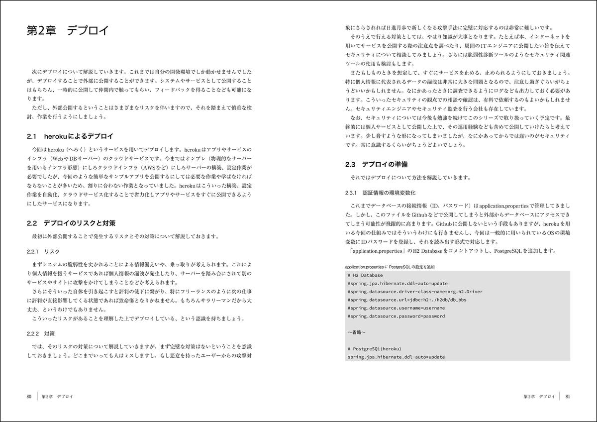 f:id:mojiru:20200423081722j:plain