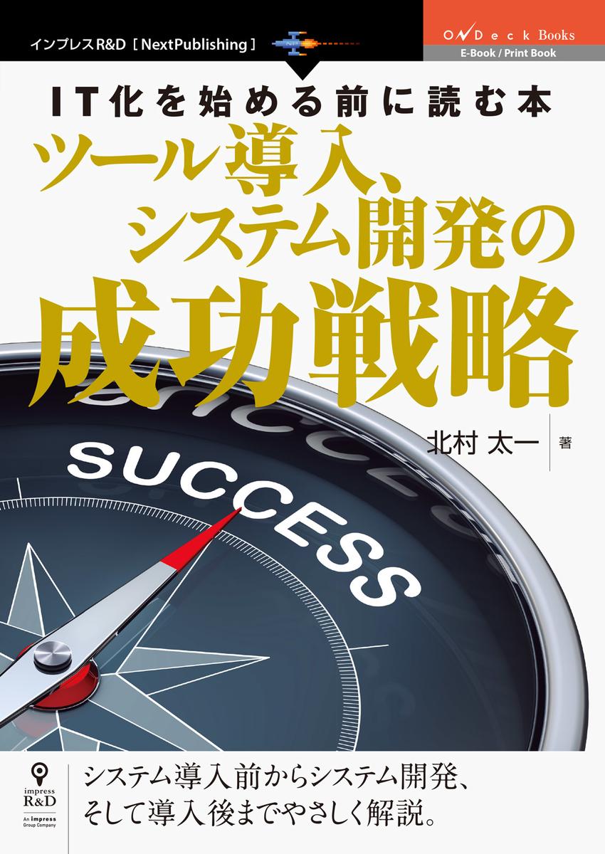 f:id:mojiru:20200423082959j:plain