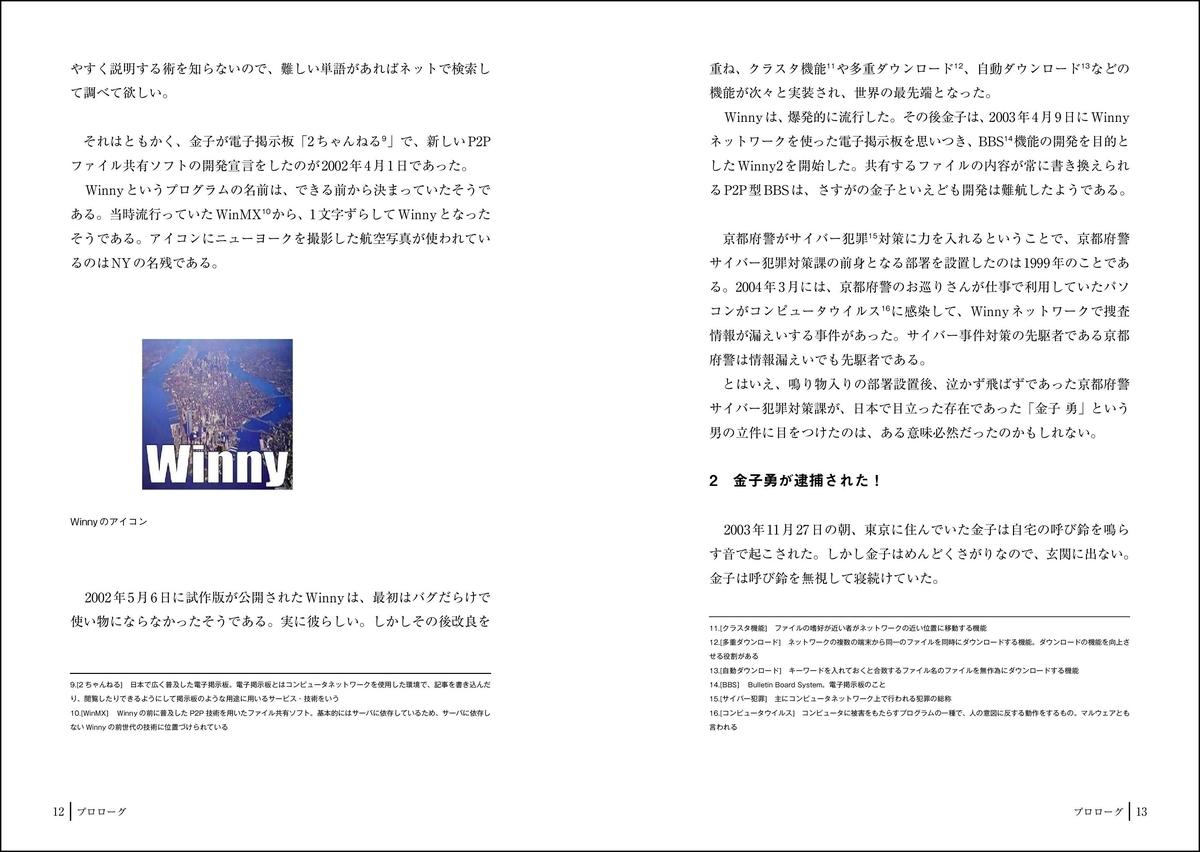 f:id:mojiru:20200423101134j:plain