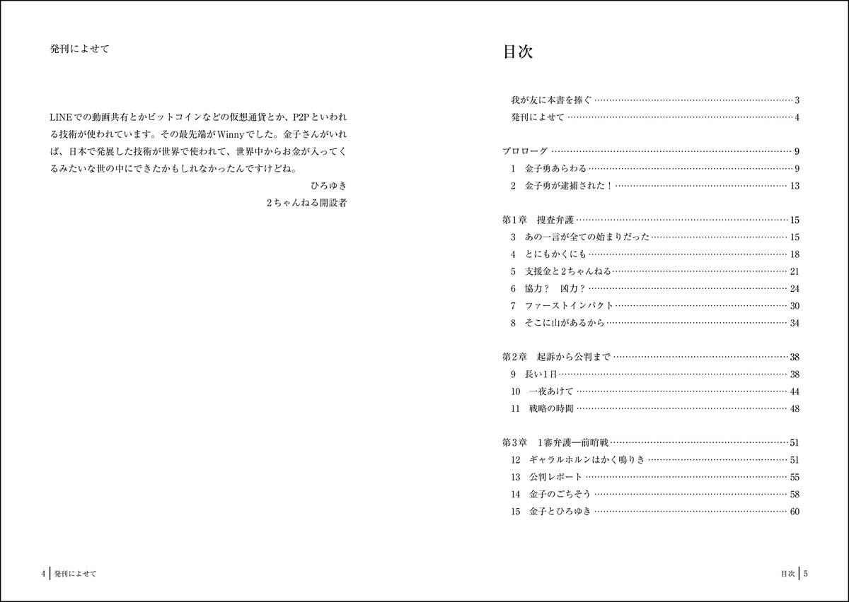 f:id:mojiru:20200423101151j:plain
