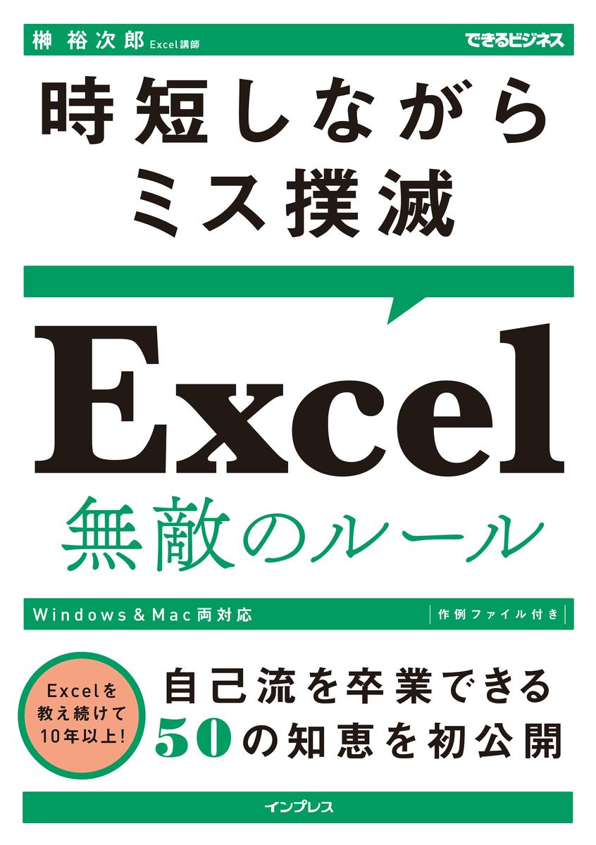 f:id:mojiru:20200430084156j:plain
