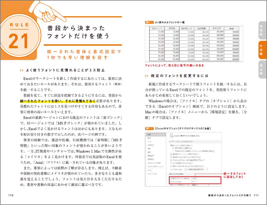 f:id:mojiru:20200430084221p:plain