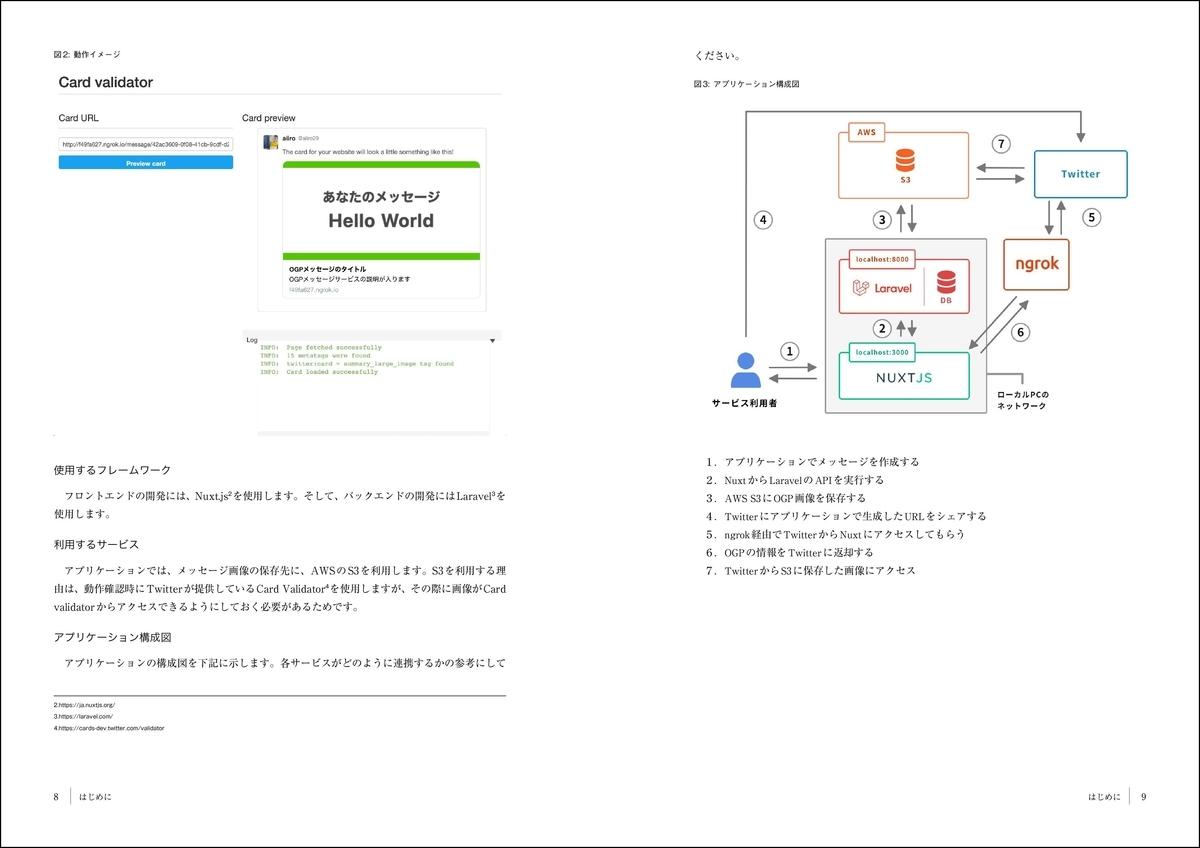 f:id:mojiru:20200430085233j:plain