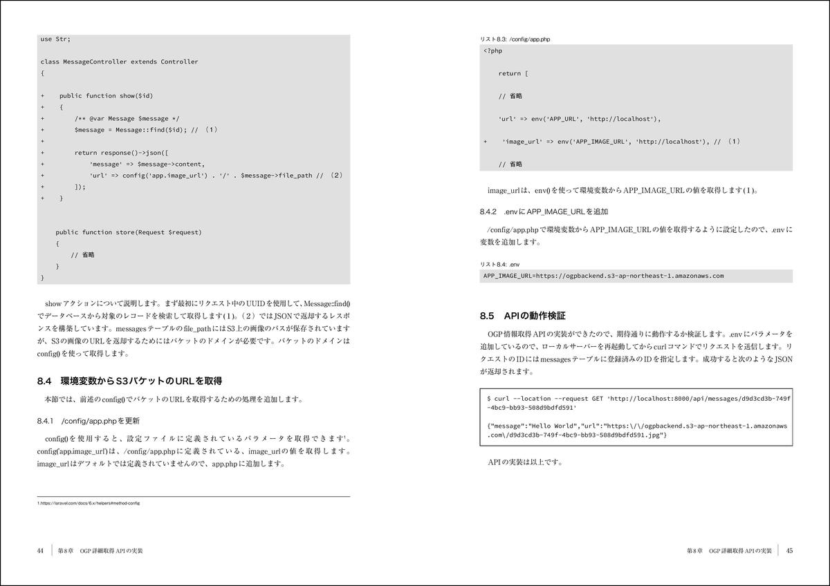 f:id:mojiru:20200430085236j:plain