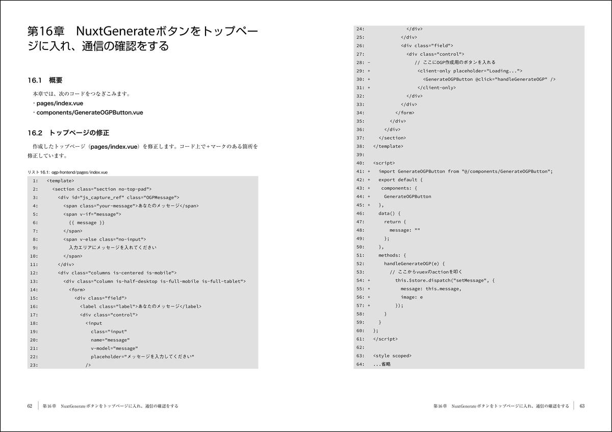 f:id:mojiru:20200430085240j:plain