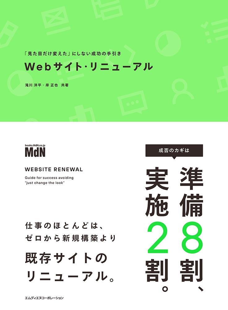f:id:mojiru:20200430085925j:plain
