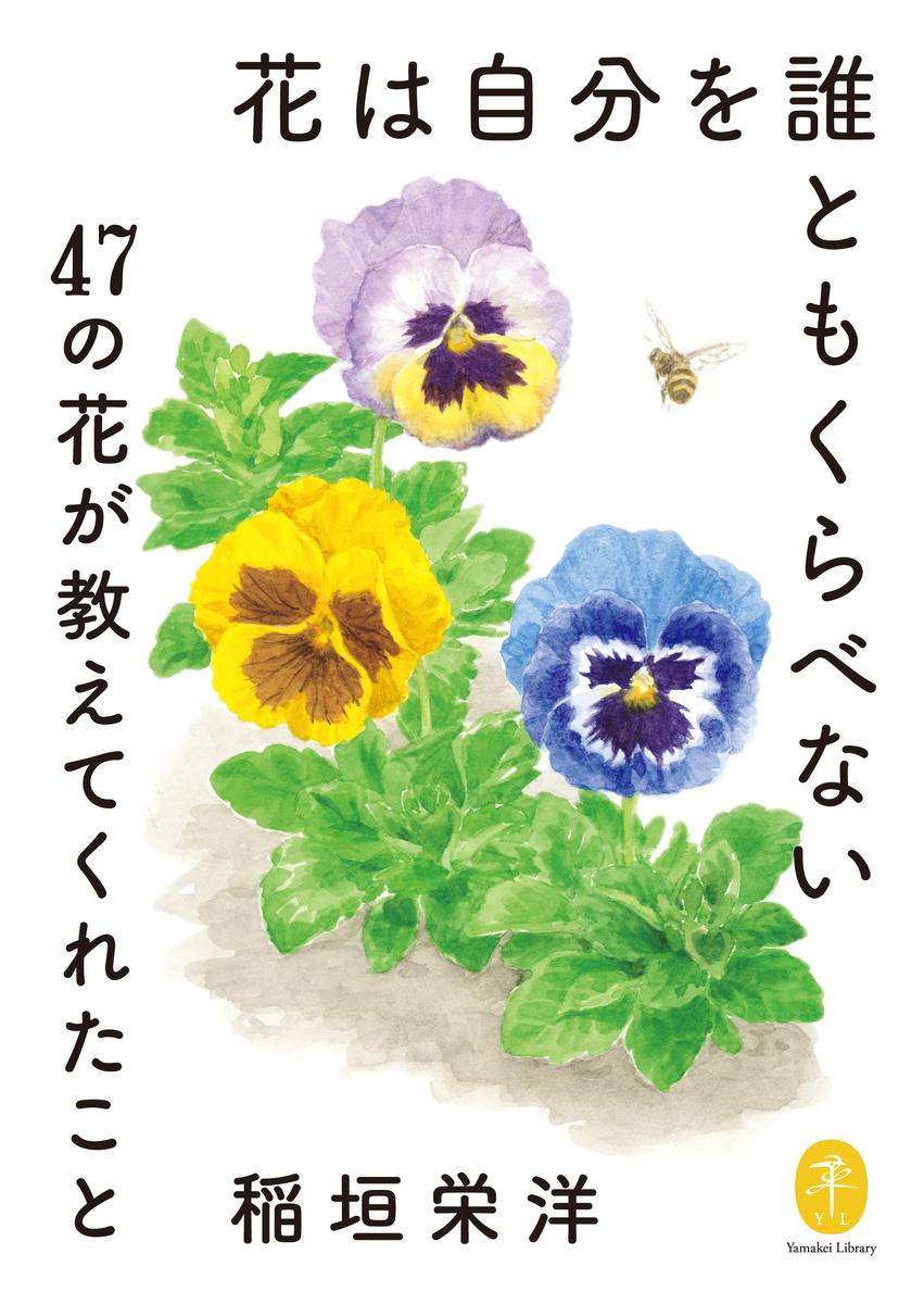 f:id:mojiru:20200430091739j:plain